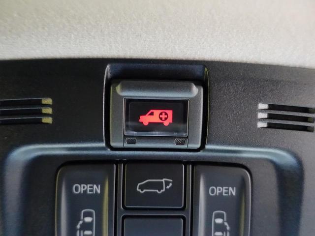 2.5Z Gエディション 禁煙車 純正10型ナビ 後席モニター バックカメラ トヨタセーフティセンス 両側パワスラ 電動リア 黒革 シートヒーター LEDヘッドライト レーダークルーズ クリアランソナー 純正18AW(44枚目)