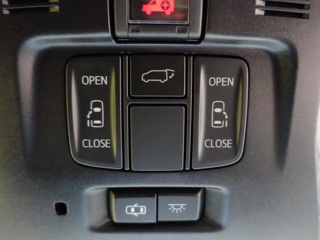 2.5Z Gエディション 禁煙車 純正10型ナビ 後席モニター バックカメラ トヨタセーフティセンス 両側パワスラ 電動リア 黒革 シートヒーター LEDヘッドライト レーダークルーズ クリアランソナー 純正18AW(45枚目)