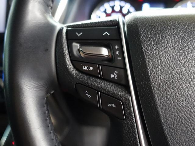 2.5Z Gエディション 禁煙車 純正10型ナビ 後席モニター バックカメラ トヨタセーフティセンス 両側パワスラ 電動リア 黒革 シートヒーター LEDヘッドライト レーダークルーズ クリアランソナー 純正18AW(47枚目)