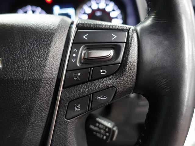 2.5Z Gエディション 禁煙車 純正10型ナビ 後席モニター バックカメラ トヨタセーフティセンス 両側パワスラ 電動リア 黒革 シートヒーター LEDヘッドライト レーダークルーズ クリアランソナー 純正18AW(48枚目)