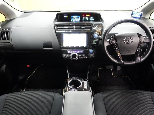 S チューン ブラックII 純正9型ナビ トヨタセーフティセンス バックカメラ LEDヘッドライト LEDフォグ シートヒーター レーダークルーズ 純正16AW ビルトインETC オートマチックハイビーム オートエアコン(2枚目)