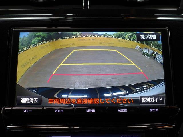 S チューン ブラックII 純正9型ナビ トヨタセーフティセンス バックカメラ LEDヘッドライト LEDフォグ シートヒーター レーダークルーズ 純正16AW ビルトインETC オートマチックハイビーム オートエアコン(4枚目)