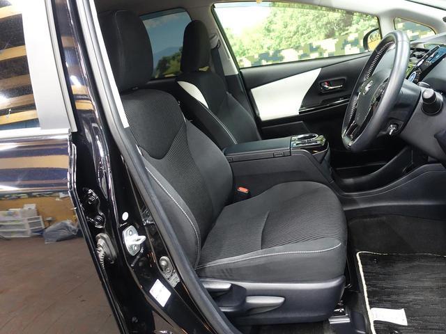 S チューン ブラックII 純正9型ナビ トヨタセーフティセンス バックカメラ LEDヘッドライト LEDフォグ シートヒーター レーダークルーズ 純正16AW ビルトインETC オートマチックハイビーム オートエアコン(9枚目)