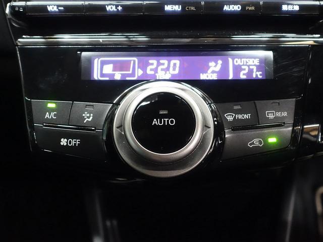 S チューン ブラックII 純正9型ナビ トヨタセーフティセンス バックカメラ LEDヘッドライト LEDフォグ シートヒーター レーダークルーズ 純正16AW ビルトインETC オートマチックハイビーム オートエアコン(33枚目)