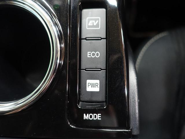 S チューン ブラックII 純正9型ナビ トヨタセーフティセンス バックカメラ LEDヘッドライト LEDフォグ シートヒーター レーダークルーズ 純正16AW ビルトインETC オートマチックハイビーム オートエアコン(35枚目)