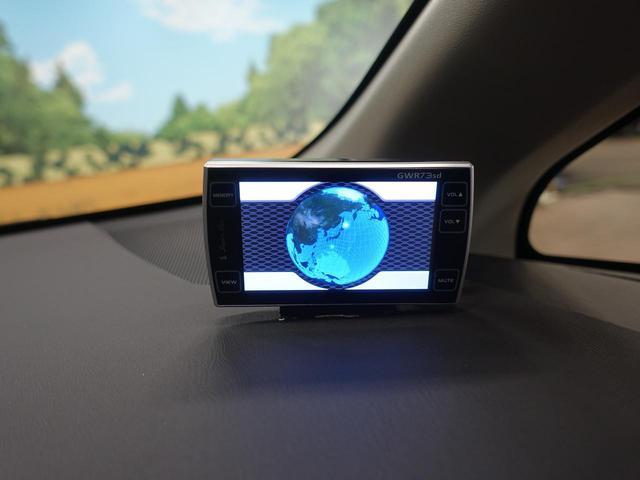 S チューン ブラックII 純正9型ナビ トヨタセーフティセンス バックカメラ LEDヘッドライト LEDフォグ シートヒーター レーダークルーズ 純正16AW ビルトインETC オートマチックハイビーム オートエアコン(37枚目)