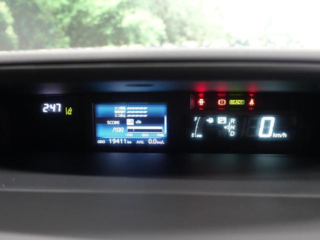 S チューン ブラックII 純正9型ナビ トヨタセーフティセンス バックカメラ LEDヘッドライト LEDフォグ シートヒーター レーダークルーズ 純正16AW ビルトインETC オートマチックハイビーム オートエアコン(38枚目)