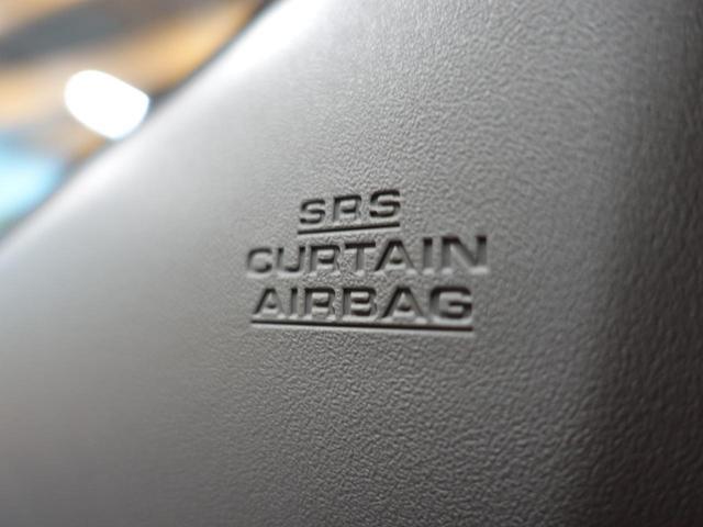 S チューン ブラックII 純正9型ナビ トヨタセーフティセンス バックカメラ LEDヘッドライト LEDフォグ シートヒーター レーダークルーズ 純正16AW ビルトインETC オートマチックハイビーム オートエアコン(42枚目)