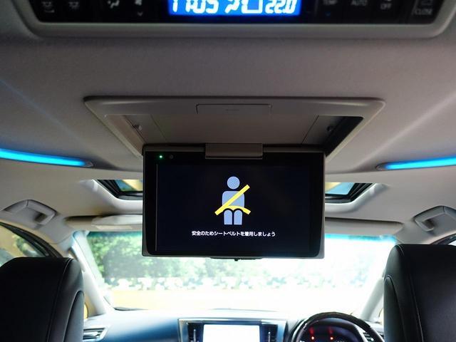 2.5Z Gエディション 禁煙車 サンルーフ 後席モニター 三眼LEDヘッド 10型ナビフルセグ デジタルインナー レーダークルーズ 両側電動ドア 電動リアゲート パワーシート シートヒーター ドラレコ クリアランスソナー(4枚目)