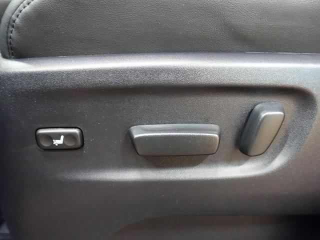 2.5Z Gエディション 禁煙車 サンルーフ 後席モニター 三眼LEDヘッド 10型ナビフルセグ デジタルインナー レーダークルーズ 両側電動ドア 電動リアゲート パワーシート シートヒーター ドラレコ クリアランスソナー(23枚目)