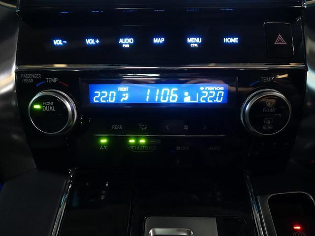 2.5Z Gエディション 禁煙車 サンルーフ 後席モニター 三眼LEDヘッド 10型ナビフルセグ デジタルインナー レーダークルーズ 両側電動ドア 電動リアゲート パワーシート シートヒーター ドラレコ クリアランスソナー(39枚目)
