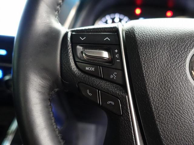 2.5Z Gエディション 禁煙車 サンルーフ 後席モニター 三眼LEDヘッド 10型ナビフルセグ デジタルインナー レーダークルーズ 両側電動ドア 電動リアゲート パワーシート シートヒーター ドラレコ クリアランスソナー(50枚目)
