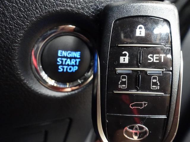 2.5Z Gエディション 禁煙車 サンルーフ 後席モニター 三眼LEDヘッド 10型ナビフルセグ デジタルインナー レーダークルーズ 両側電動ドア 電動リアゲート パワーシート シートヒーター ドラレコ クリアランスソナー(62枚目)