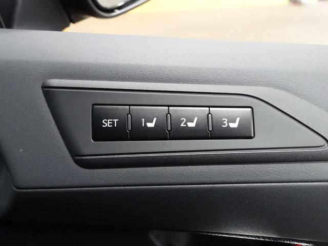 2.5Z Gエディション 禁煙車 サンルーフ 後席モニター 三眼LEDヘッド 10型ナビフルセグ デジタルインナー レーダークルーズ 両側電動ドア 電動リアゲート パワーシート シートヒーター ドラレコ クリアランスソナー(67枚目)