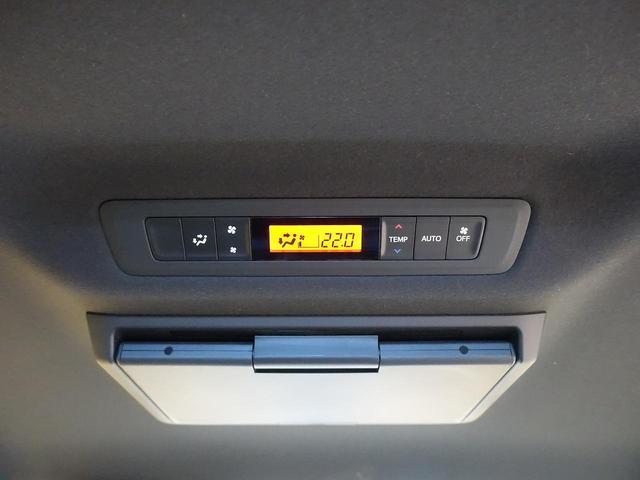 ハイブリッドSi ダブルバイビーII 禁煙車 10型SDナビ フリップダウンモニター 両側パワスラ 衝突軽減装置 ハーフレザーシート シートヒーター クルーズコントロール LEDヘッド オートライト バックカメラ(31枚目)