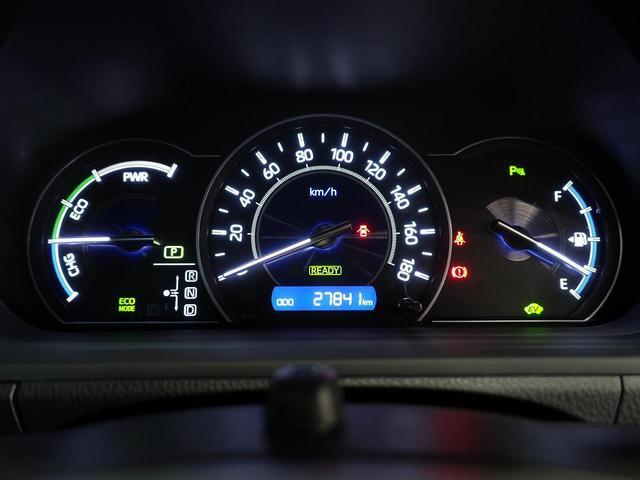 ハイブリッドSi ダブルバイビーII 禁煙車 10型SDナビ フリップダウンモニター 両側パワスラ 衝突軽減装置 ハーフレザーシート シートヒーター クルーズコントロール LEDヘッド オートライト バックカメラ(35枚目)