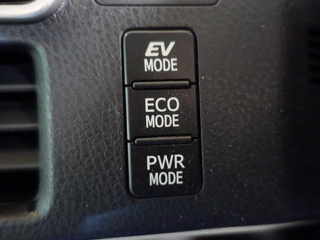 ハイブリッドSi ダブルバイビーII 禁煙車 10型SDナビ フリップダウンモニター 両側パワスラ 衝突軽減装置 ハーフレザーシート シートヒーター クルーズコントロール LEDヘッド オートライト バックカメラ(38枚目)