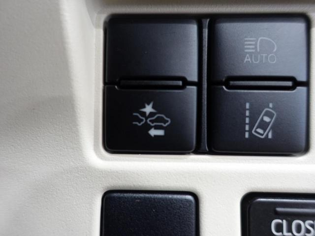 ハイブリッドSi ダブルバイビーII 禁煙車 10型SDナビ フリップダウンモニター 両側パワスラ 衝突軽減装置 ハーフレザーシート シートヒーター クルーズコントロール LEDヘッド オートライト バックカメラ(43枚目)