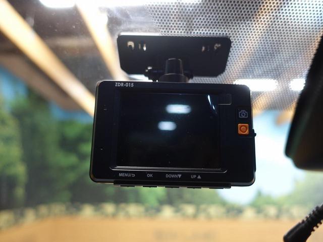 ハイブリッドSi ダブルバイビーII 禁煙車 10型SDナビ フリップダウンモニター 両側パワスラ 衝突軽減装置 ハーフレザーシート シートヒーター クルーズコントロール LEDヘッド オートライト バックカメラ(45枚目)