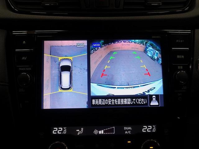 20Xi ハイブリッド プロパイロット 禁煙車 4WD ワンオーナー 純正9型ナビ アラウンドビューモニター スマートルームミラー エマージェンシーブレーキ ルーフレール コーナーセンサー LEDヘッド 全席シートヒーター(4枚目)