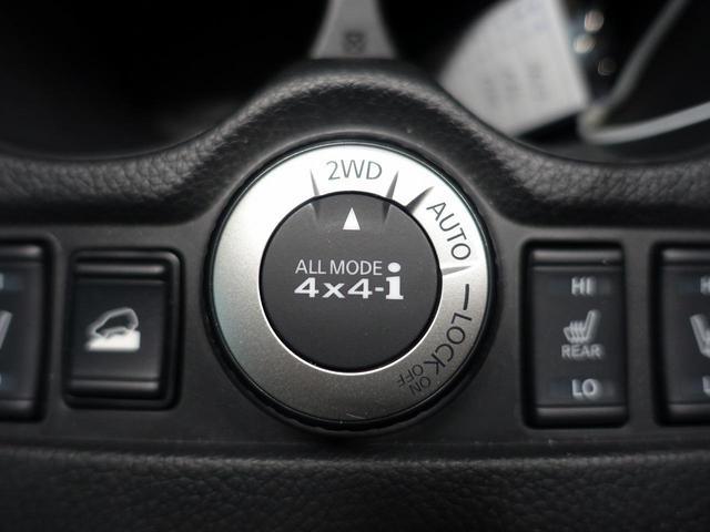 20Xi ハイブリッド プロパイロット 禁煙車 4WD ワンオーナー 純正9型ナビ アラウンドビューモニター スマートルームミラー エマージェンシーブレーキ ルーフレール コーナーセンサー LEDヘッド 全席シートヒーター(8枚目)
