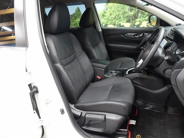 20Xi ハイブリッド プロパイロット 禁煙車 4WD ワンオーナー 純正9型ナビ アラウンドビューモニター スマートルームミラー エマージェンシーブレーキ ルーフレール コーナーセンサー LEDヘッド 全席シートヒーター(10枚目)