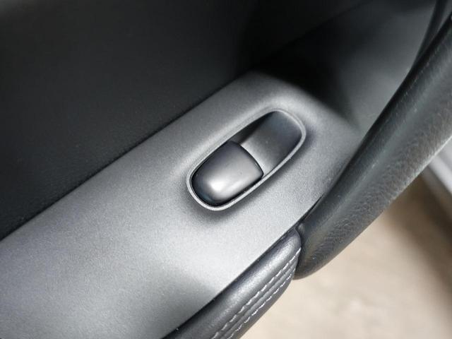 20Xi ハイブリッド プロパイロット 禁煙車 4WD ワンオーナー 純正9型ナビ アラウンドビューモニター スマートルームミラー エマージェンシーブレーキ ルーフレール コーナーセンサー LEDヘッド 全席シートヒーター(23枚目)