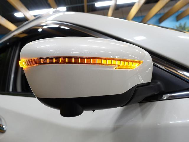 20Xi ハイブリッド プロパイロット 禁煙車 4WD ワンオーナー 純正9型ナビ アラウンドビューモニター スマートルームミラー エマージェンシーブレーキ ルーフレール コーナーセンサー LEDヘッド 全席シートヒーター(26枚目)