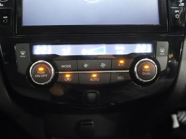 20Xi ハイブリッド プロパイロット 禁煙車 4WD ワンオーナー 純正9型ナビ アラウンドビューモニター スマートルームミラー エマージェンシーブレーキ ルーフレール コーナーセンサー LEDヘッド 全席シートヒーター(35枚目)