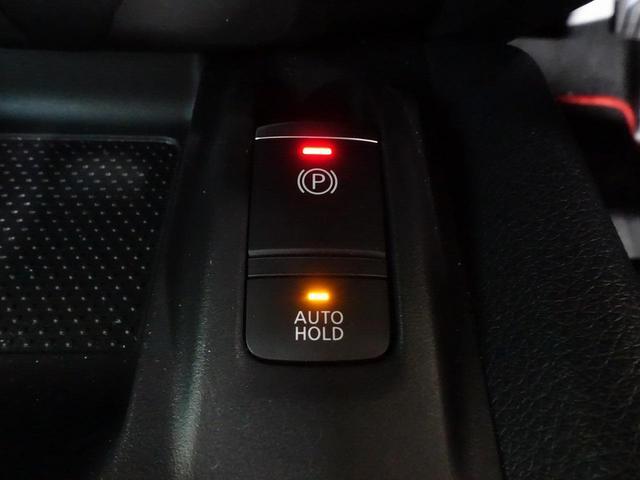20Xi ハイブリッド プロパイロット 禁煙車 4WD ワンオーナー 純正9型ナビ アラウンドビューモニター スマートルームミラー エマージェンシーブレーキ ルーフレール コーナーセンサー LEDヘッド 全席シートヒーター(36枚目)