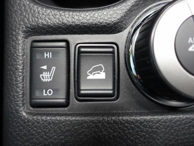 20Xi ハイブリッド プロパイロット 禁煙車 4WD ワンオーナー 純正9型ナビ アラウンドビューモニター スマートルームミラー エマージェンシーブレーキ ルーフレール コーナーセンサー LEDヘッド 全席シートヒーター(39枚目)