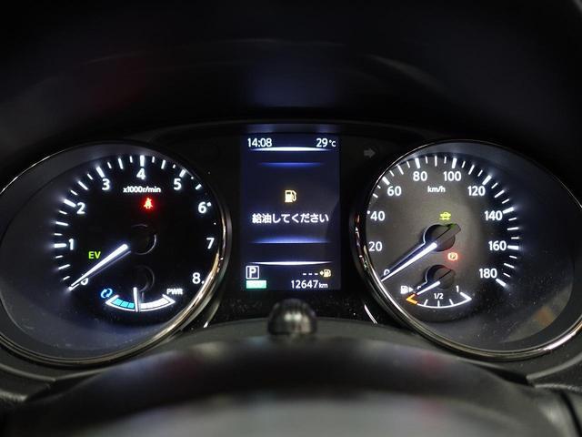 20Xi ハイブリッド プロパイロット 禁煙車 4WD ワンオーナー 純正9型ナビ アラウンドビューモニター スマートルームミラー エマージェンシーブレーキ ルーフレール コーナーセンサー LEDヘッド 全席シートヒーター(40枚目)