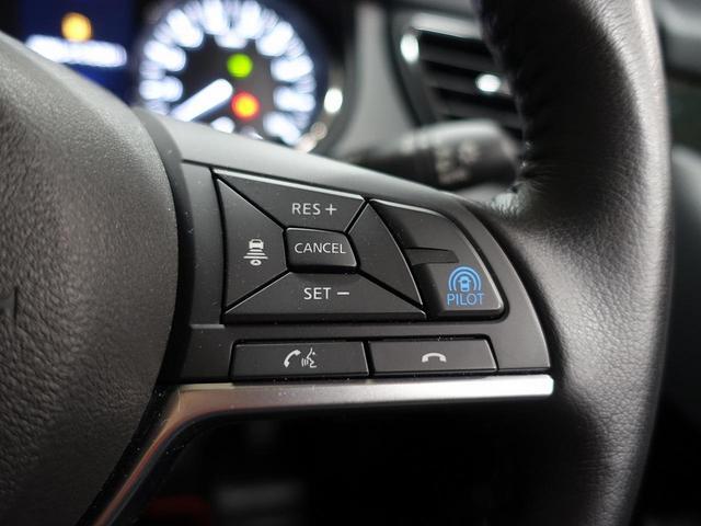 20Xi ハイブリッド プロパイロット 禁煙車 4WD ワンオーナー 純正9型ナビ アラウンドビューモニター スマートルームミラー エマージェンシーブレーキ ルーフレール コーナーセンサー LEDヘッド 全席シートヒーター(42枚目)