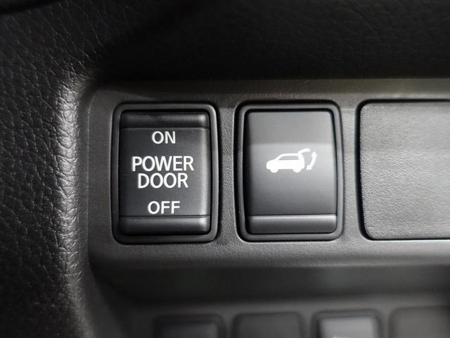 20Xi ハイブリッド プロパイロット 禁煙車 4WD ワンオーナー 純正9型ナビ アラウンドビューモニター スマートルームミラー エマージェンシーブレーキ ルーフレール コーナーセンサー LEDヘッド 全席シートヒーター(46枚目)