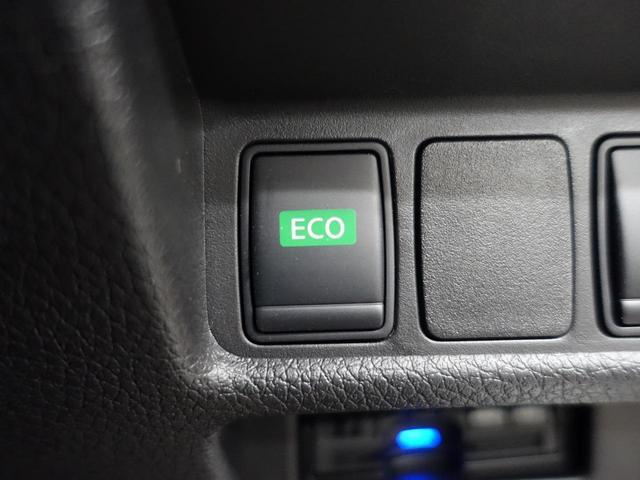 20Xi ハイブリッド プロパイロット 禁煙車 4WD ワンオーナー 純正9型ナビ アラウンドビューモニター スマートルームミラー エマージェンシーブレーキ ルーフレール コーナーセンサー LEDヘッド 全席シートヒーター(48枚目)
