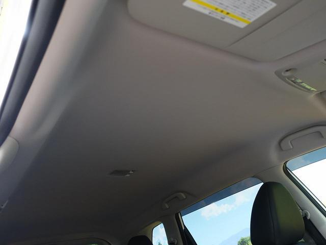 20Xi ハイブリッド プロパイロット 禁煙車 4WD ワンオーナー 純正9型ナビ アラウンドビューモニター スマートルームミラー エマージェンシーブレーキ ルーフレール コーナーセンサー LEDヘッド 全席シートヒーター(51枚目)