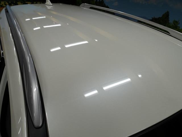 20Xi ハイブリッド プロパイロット 禁煙車 4WD ワンオーナー 純正9型ナビ アラウンドビューモニター スマートルームミラー エマージェンシーブレーキ ルーフレール コーナーセンサー LEDヘッド 全席シートヒーター(54枚目)