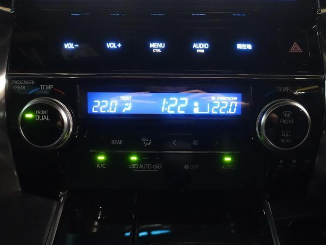 2.5Z Aエディション ゴールデンアイズ 禁煙 純正SDナビ 後席モニター バックカメラ 100V電源 電動リアゲート クルーズコントロール ハーフレザーシート クリアランスソナー 両側電動ドア スマートキー(39枚目)