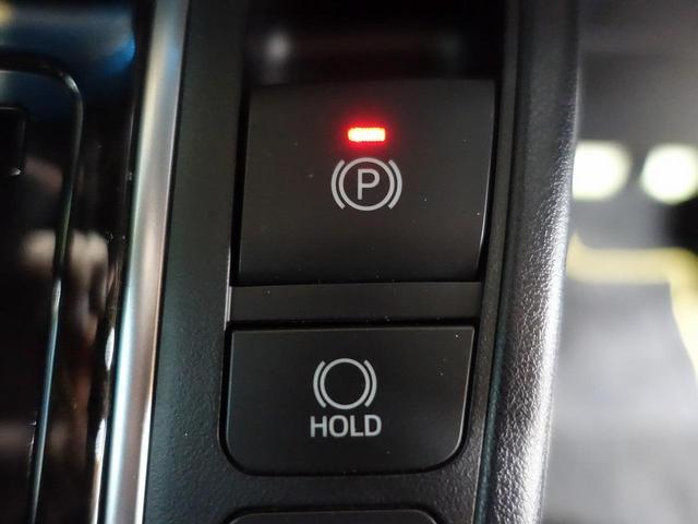 2.5Z Aエディション ゴールデンアイズ 禁煙 純正SDナビ 後席モニター バックカメラ 100V電源 電動リアゲート クルーズコントロール ハーフレザーシート クリアランスソナー 両側電動ドア スマートキー(42枚目)