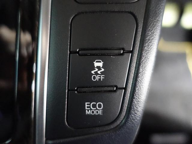 2.5Z Aエディション ゴールデンアイズ 禁煙 純正SDナビ 後席モニター バックカメラ 100V電源 電動リアゲート クルーズコントロール ハーフレザーシート クリアランスソナー 両側電動ドア スマートキー(43枚目)