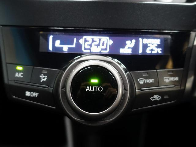 S チューン ブラック 禁煙車 純正SDナビ バックカメラ フルセグTV ビルトインETC オートライト 電動格納ミラー スマートキー アイドリングストップ 横滑り防止装置(35枚目)