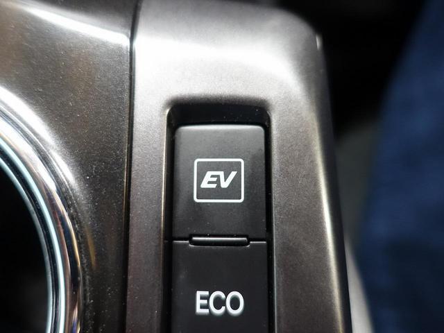 S チューン ブラック 禁煙車 純正SDナビ バックカメラ フルセグTV ビルトインETC オートライト 電動格納ミラー スマートキー アイドリングストップ 横滑り防止装置(36枚目)