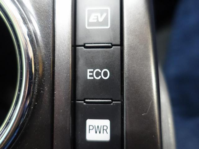 S チューン ブラック 禁煙車 純正SDナビ バックカメラ フルセグTV ビルトインETC オートライト 電動格納ミラー スマートキー アイドリングストップ 横滑り防止装置(37枚目)