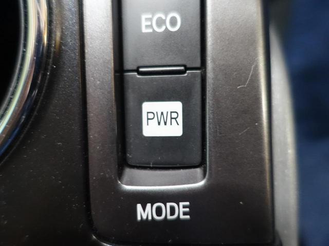 S チューン ブラック 禁煙車 純正SDナビ バックカメラ フルセグTV ビルトインETC オートライト 電動格納ミラー スマートキー アイドリングストップ 横滑り防止装置(38枚目)