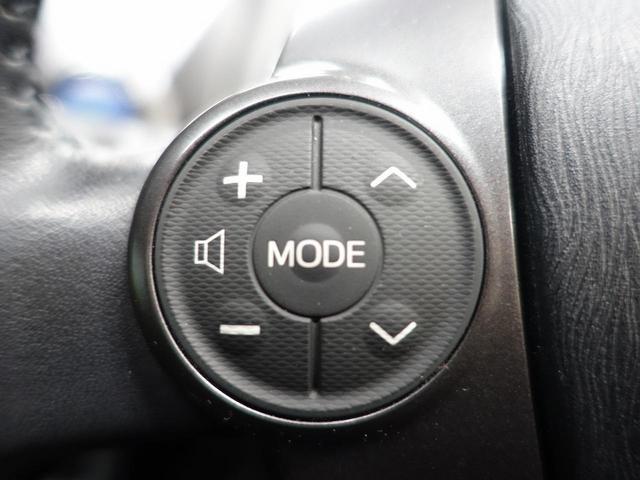 S チューン ブラック 禁煙車 純正SDナビ バックカメラ フルセグTV ビルトインETC オートライト 電動格納ミラー スマートキー アイドリングストップ 横滑り防止装置(42枚目)