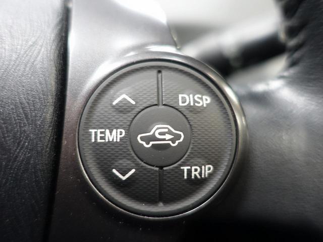 S チューン ブラック 禁煙車 純正SDナビ バックカメラ フルセグTV ビルトインETC オートライト 電動格納ミラー スマートキー アイドリングストップ 横滑り防止装置(43枚目)