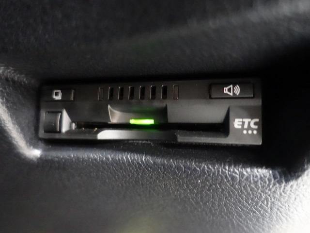 ハイブリッド ファンベースG 禁煙 クルコン 純正9型SDナビ 1オーナー 全周囲カメラ LEDヘッド LEDフォグ クリアランスソナー ドラレコ ETC オートハイビーム アイドリングストップ スマートキー(10枚目)