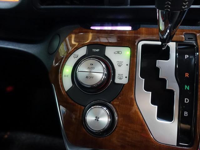 ハイブリッド ファンベースG 禁煙 クルコン 純正9型SDナビ 1オーナー 全周囲カメラ LEDヘッド LEDフォグ クリアランスソナー ドラレコ ETC オートハイビーム アイドリングストップ スマートキー(35枚目)