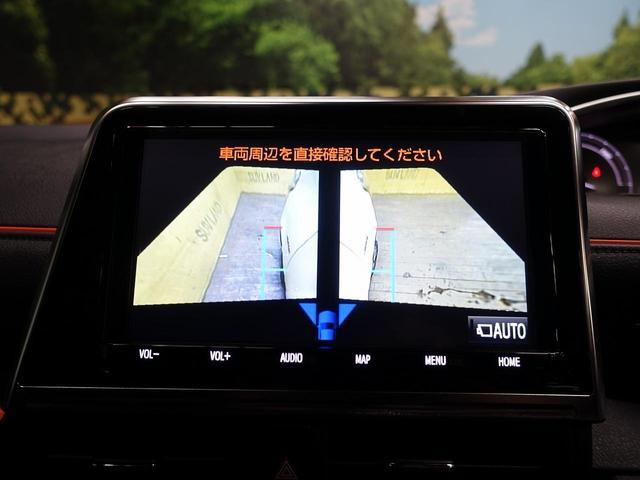 ハイブリッド ファンベースG 禁煙 クルコン 純正9型SDナビ 1オーナー 全周囲カメラ LEDヘッド LEDフォグ クリアランスソナー ドラレコ ETC オートハイビーム アイドリングストップ スマートキー(45枚目)