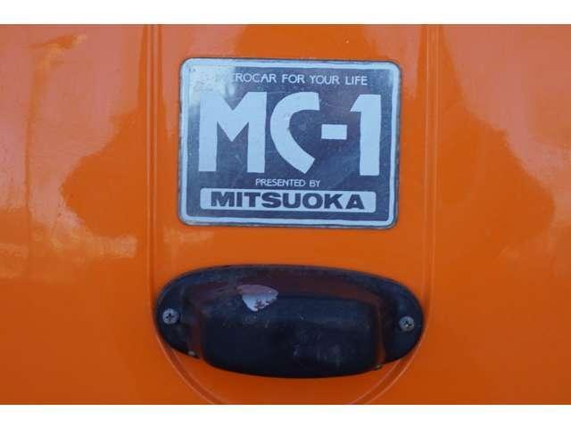 ミツオカ MC-1 ベースグレード ミニカー